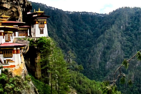 4 Nights 5 Days Bhutan Tours